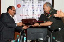 MoU Signed Between Indian Army and PNB