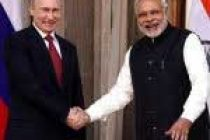 India-Russia trade target of $30 billion is achievable, says CII