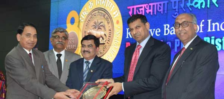 PNB bags four prizes in Reserve Bank Rajbhasha Shield Pratiyogita