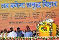 The PM, Narendra Modi addressing at launch of the Deendayal Upadhyaya Gram Jyoti Yojana and various development projects,