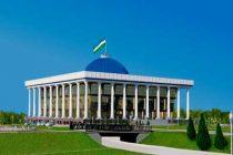 Uzbekistan: Committee of Legislative Chamber considers execution of ILO conventions