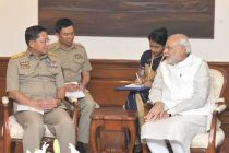 India committed to strengthening ties with Myanmar: PM