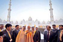 The Prime Minister, Narendra Modi taking selfie with Sheikh Nahyan bin Mubarak Al Nahyan and Dr. Anwar Gargash