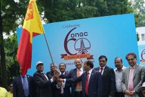 Dharmendra Pradhan leads ONGC's celebrations on its Foundation Day