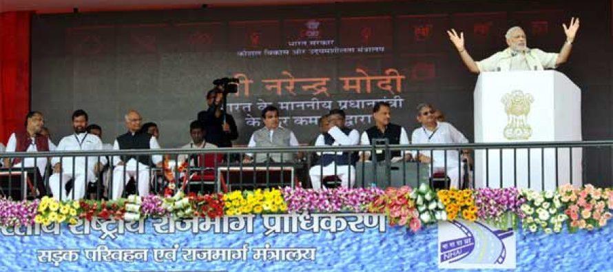 Modi announces Rs.1.25 lakh crore Bihar package