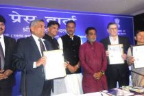 MoU between the REC and the Ministry of Skill Development and Entrepreneurship