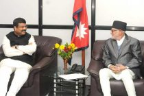 The MoS for Petroleum and Natural Gas (IC), Dharmendra Pradhan meeting the Prime Minister of Nepal, Sushil Koirala