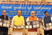PM releases digital audio CDs of Ramcharitmanas