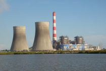 Unit- II of NTPC TPS qualified for commercial operation
