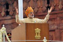 PM Modi's cashless push to curb black money