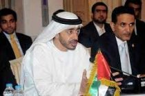 UAE foreign minister arriving for joint commission meeting
