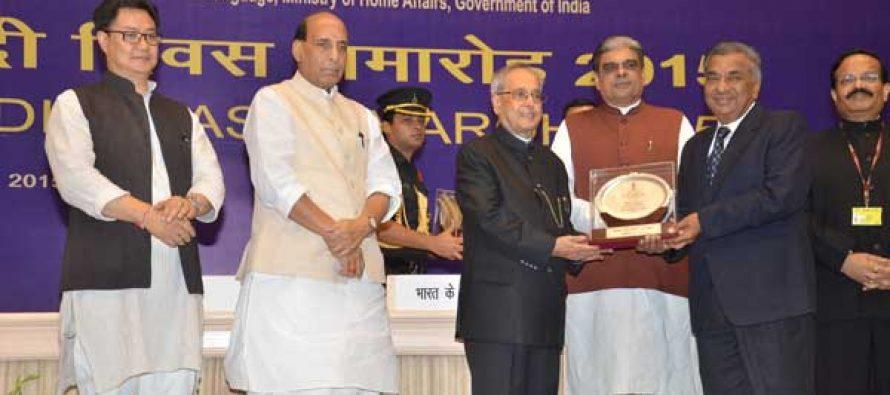 "PFC received Rajbhasha Award for the year 2014-15 in the category of ""Rajbhasha Kirti Puruskar"""