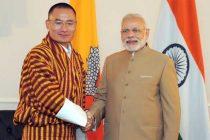 Prime Minister, Narendra Modi meeting the Prime Minister of Bhutan, Tshering Tobgay, in New York City on September 25, 2015.
