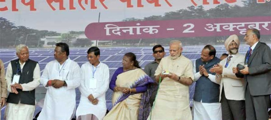Prime Minister, Narendra Modi inaugurating the Rooftop Solar Power Plant (180 KW) for Khunti District Court, in Jharkhand