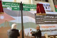 President, Pranab Mukherjee unveiling the plaque to inaugurate the Mahatma Gandhi Street, in Amman, Jordan