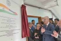 President, Pranab Mukherjee inaugurating the India Palestine Centre for Excellence in ICT, at Al-Quds University