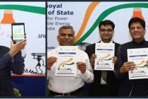 Mobile App Launched for Rural Electrification Monitoring