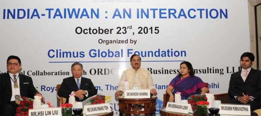 """MoS for Culture (IC), Tourism (IC) and Civil Aviation, Dr. Mahesh Sharma at the inauguration of the symposium, """"India – Taiwan"""""""