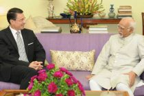 Ambassador of the Federal Republic of Germany to India, Dr. Martin Ney calling on the Vice President, Mohd. Hamid Ansari