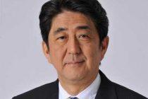 Uzbekistan-Japan: on the path to further deepen the strategic partnership