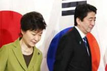 South Korea, Japan hold commerce ministers meeting