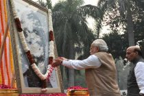 The Prime Minister, Narendra Modi paying floral tribute to Sardar Vallabhbhai Patel on Rashtriya Ekta Diwas, at Patel Chowk