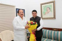 Chief Minister of Maharashtra Devendra Fadnavis discussed with  Union  minister of  Urban Development, Housing & Urban poverty alleviation M. Venkaiah Naidu