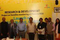 GAIL launches Bhuvan- GAIL Portal