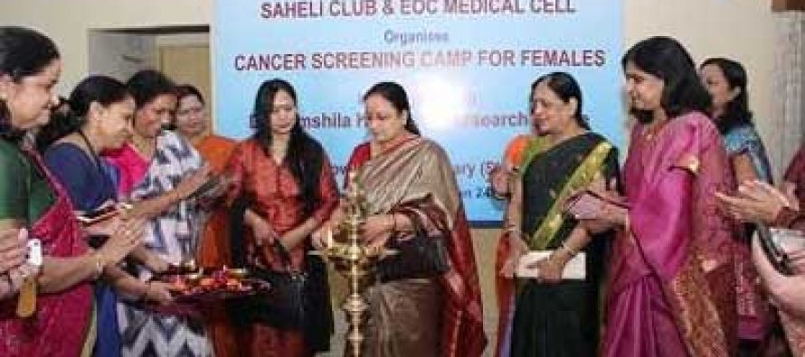 CANCER SCREENING CAMP IN NTPC