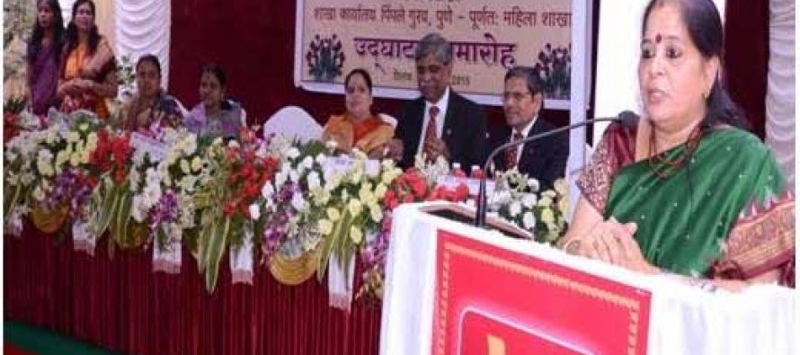 PNB Opened Women-only Branches