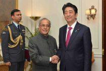 Shinzo Abe, Prime Minister of Japan called on the President of India, Pranab Mukherjee at Rashtrapati Bhavan