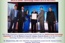 SKOCH Smart Technology Award 2015 to RECPDCL