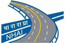BHU-NHAI tie-up to improve road quality