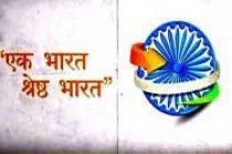 Ek Bharat, Shresht Bharat: MANTRA FOR SOCIAL HARMONY…