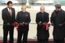 Prime Minister, Narendra Modi and the President of Afghanistan, Dr. Mohammad Ashraf Ghani cutting the ribbon of newly built Parliament Complex of Afghanistan, in Kabul on December 25, 2015.