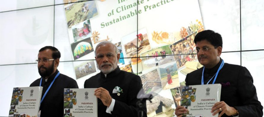 India committed to increase forest cover : Javadekar