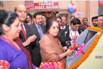 PNB Launches Host of Digital Banking Solutions