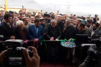 BHEL further expands footprint in Afghanistan