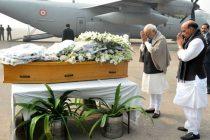 President, PM condole Mufti Sayeed's death