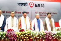 Union Minister for Mines and Steel, Narendra Singh Tomar, the Union Minister for Tribal Affairs, Jual Oram