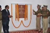 NBCC Built SSB Office Building Inaugurated