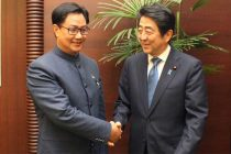 Minister of State for Home Affairs, Kiren Rijiju calling on the Prime Minister of Japan, Shinzo Abe, in Tokyo on January 19, 2016.