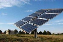 'International body's HQ a new beginning for solar power development'