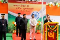 PNB Celebrates Republic Day