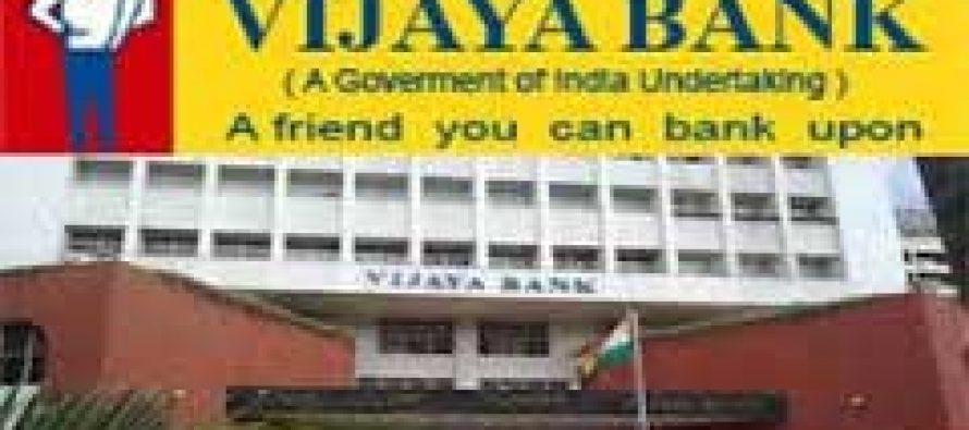 Vijaya Bank Q2 net profits falls 25% on year