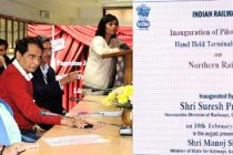 Prabhu launches 3 IT enabled applications for railways
