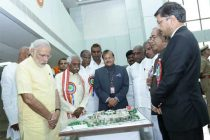 Prime Minister Of India,  Inaugurates Nbcc Implemented Esic Medical College & Hospital At  Coimbatore