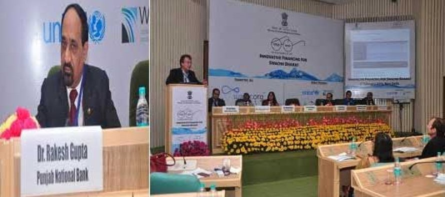 PNB Participates in Innovative Sanitation Financing Forum Organised by Ministry of Drinking Water
