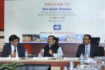 Secretary (DHI) Girish Shankar reviews performance of BHEL