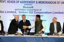 Minister of State for Petroleum and Natural Gas (Independent Charge), Dharmendra Pradhan at the signing ceremony